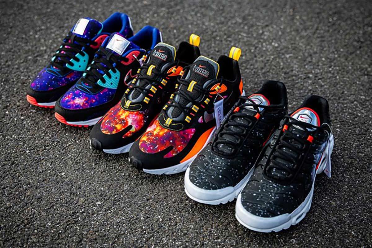Nike Supernova 1