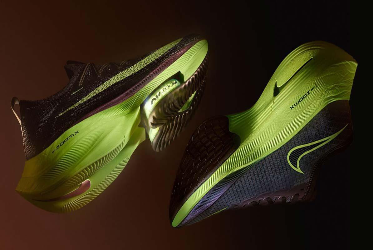 Nike Fastest Trainer